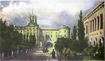Пушкин Лицей Пушкина В Царском Селе